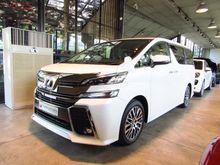 2017 Toyota Vellfire (ปี 15-18) Z G EDITION 2.5 AT Van