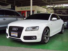 2013 Audi A5 (ปี 07-16) Quattro 2.0 AT Coupe