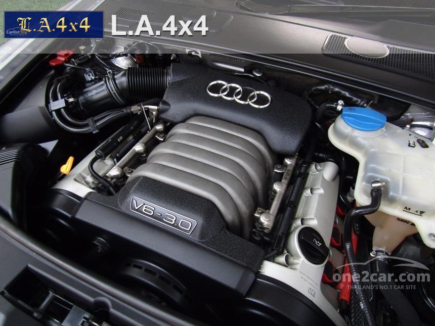 2005 Audi A6 Quattro Sedan