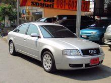 2004 Audi A6 (ปี 94-04) 2.4 AT Sedan