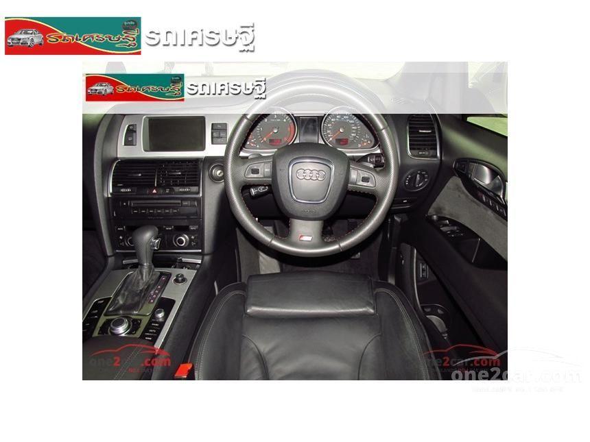 2008 Audi Q7 Ambition SUV