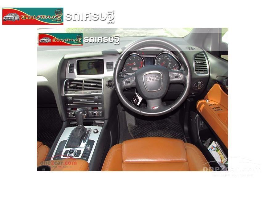 2011 Audi Q7 Quattro SUV