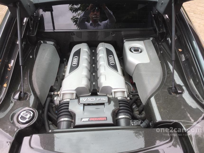 2010 Audi R8 FSI Coupe