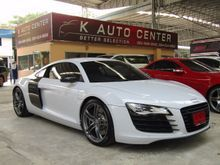 2013 Audi R8 (ปี 06-15) FSI 5.2 AT Coupe