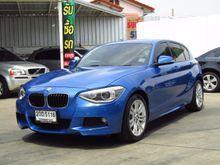 2013 BMW 116i F20 (ปี 12-16) 1.6 AT Hatchback