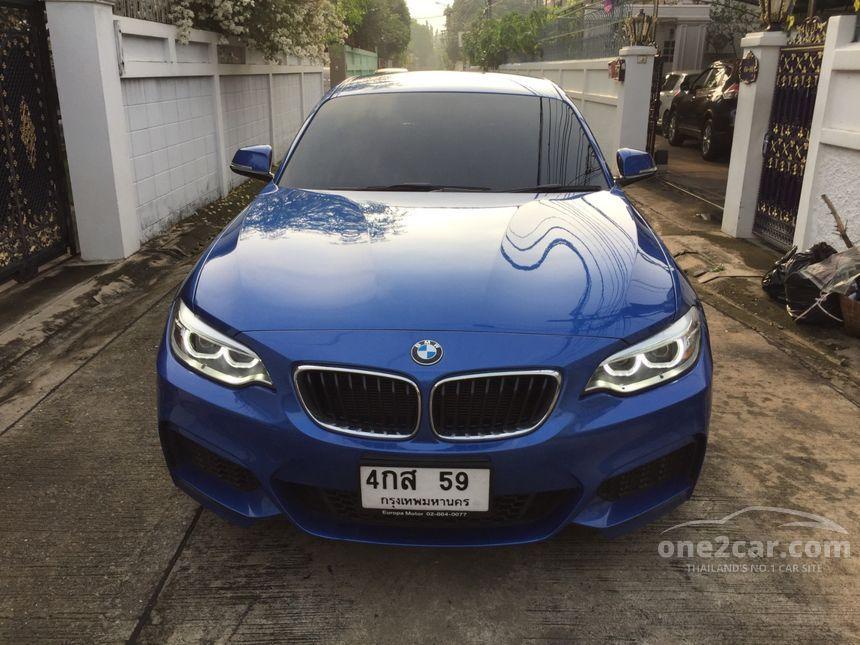 2016 BMW 218Ci M Sport Coupe