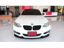 2015 BMW 220i F22 (ปี 14-19) M Sport 2.0 AT Coupe