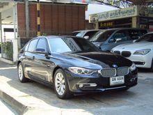 2012 BMW 320d F30 (ปี 11-16) 2.0 AT Sedan