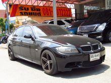 2005 BMW 320i E90 (ปี 05-13) SE 2.0 AT Sedan