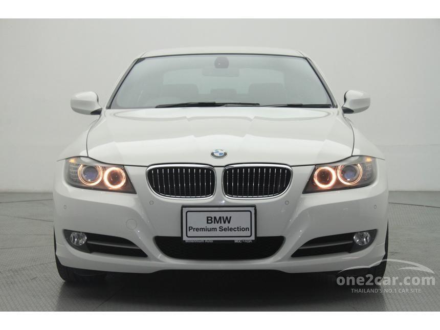 2011 BMW 320i Sedan