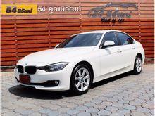 2014 BMW 320i F30 (ปี 11-16) 2.0 AT Sedan