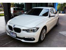 2016 BMW 320i 2.0 AT Sedan