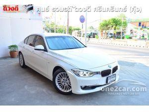 2014 BMW 320i 2.0 F30 (ปี 11-16) Sedan AT