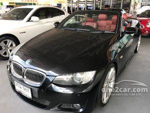 2008 BMW 325Ci 2.5 E93 (ปี 05-13) Convertible AT