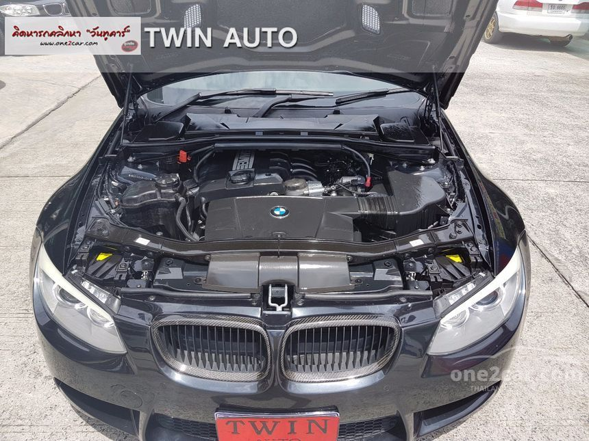 2012 BMW 325Ci Convertible