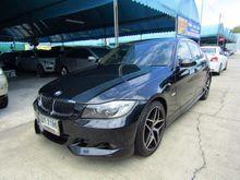 2007 BMW 325i E90 (ปี 05-13) 2.5 AT Sedan