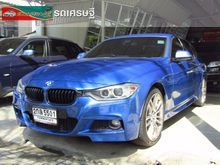2013 BMW ActiveHybrid 3 F30 (ปี 11-16) 3.0 AT Sedan