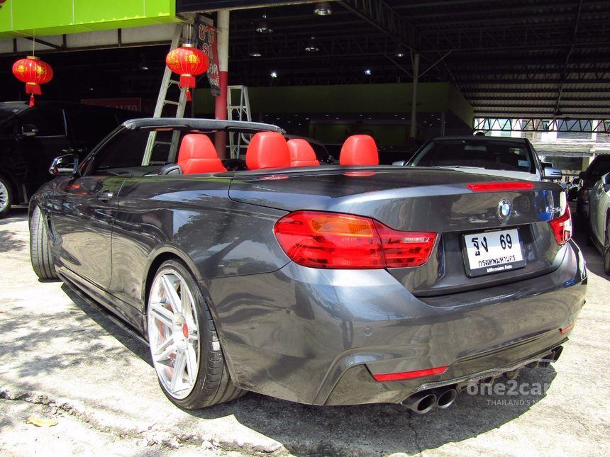 2015 BMW 420Ci M Sport Convertible