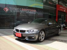 2014 BMW 420d F36 (ปี 13-17) Gran Coupe 2.0 AT Coupe