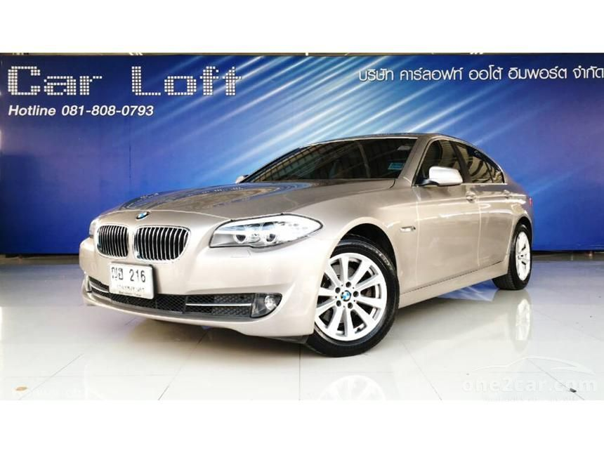 2011 BMW 523i Highline Sedan