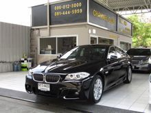 2014 BMW 525d F10 (ปี 10-16) Luxury 2.0 AT Sedan