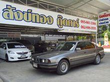 1993 BMW 525i E34 (ปี 87-96) 2.4 AT Sedan