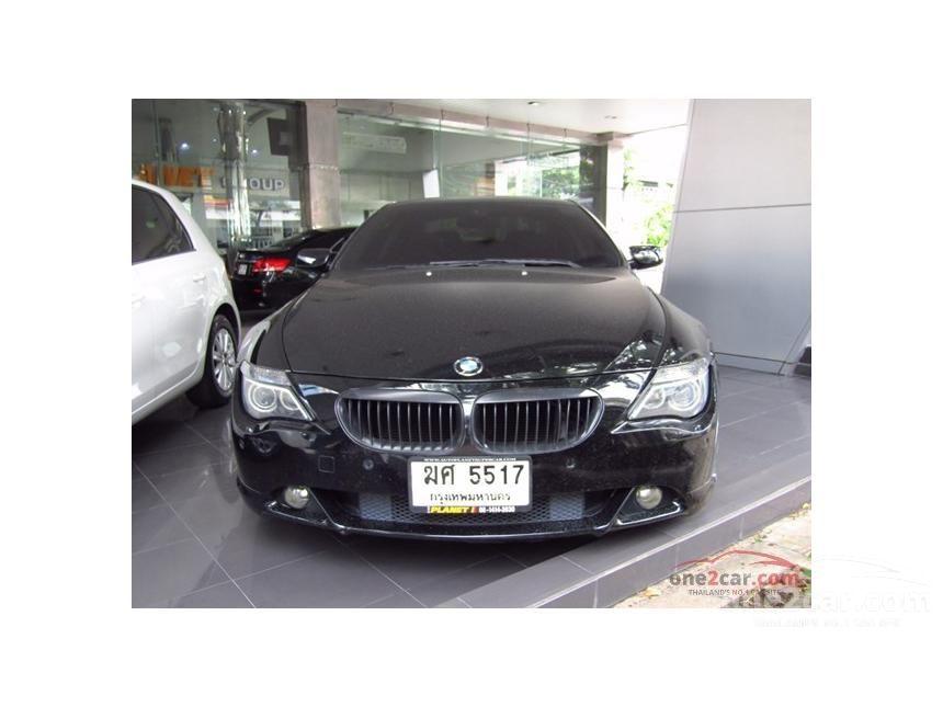 2012 BMW 645Ci Coupe