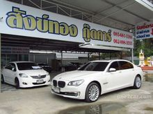 2014 BMW 730Ld F02 (ปี 08-16) 3.0 AT Sedan
