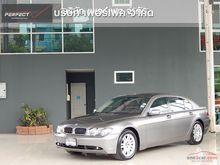 2005 BMW 735i E65 (ปี 02-09) 3.6 AT Sedan
