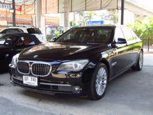 2010 BMW 740Li F02 (ปี 08-16) 3.0 AT Sedan