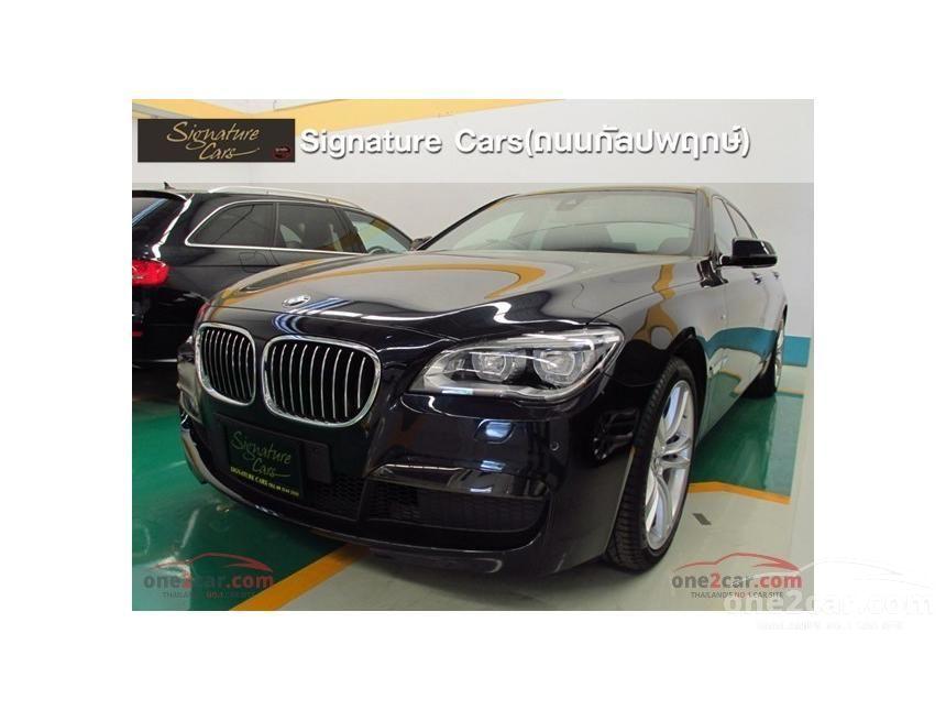 2015 BMW ActiveHybrid 7 L Sedan