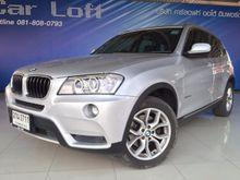 2013 BMW X3 F25 (ปี 10-16) xDrive20d 2.0 AT SUV