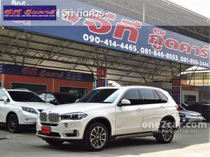 2017 BMW X5 2.0 sDrive25d Pure Experience SUV AT