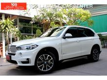 2015 BMW X5 sDrive25d 2.0 AT SUV