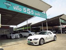 2008 BMW Z4 E85 (ปี 02-08) 2.5 AT Convertible