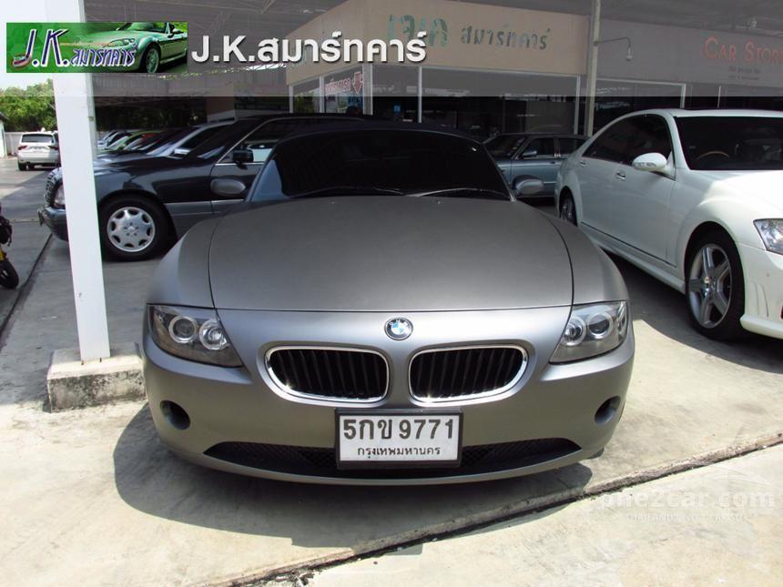 2005 BMW Z4 Convertible
