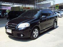 2011 Chevrolet Aveo (ปี 06-14) LS 1.4 AT Sedan