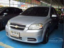 2008 Chevrolet Aveo (ปี 06-14) LS 1.4 AT Sedan