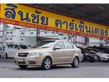 2009 Chevrolet Aveo (ปี 06-14) LS 1.4 MT Sedan