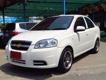 2011 Chevrolet Aveo (ปี 06-14) LS 1.6 AT Sedan