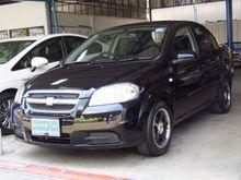 2006 Chevrolet Aveo (ปี 06-14) LS 1.4 AT Sedan