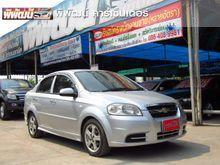 2011 Chevrolet Aveo (ปี 06-14) LSX CNG 1.6 AT Sedan