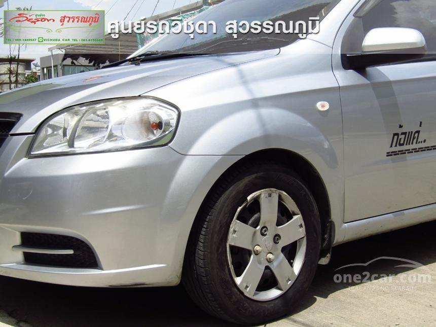 2011 Chevrolet Aveo LT Sedan