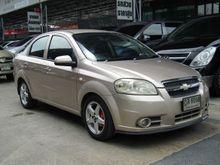 2006 Chevrolet Aveo (ปี 06-14) LT 1.4 AT Sedan