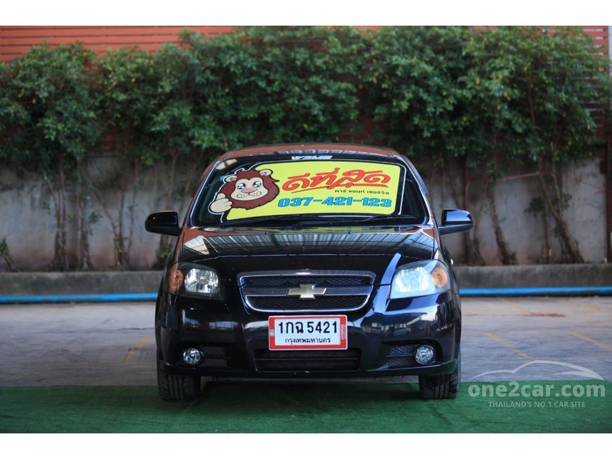 2008 Chevrolet Aveo SS Sedan