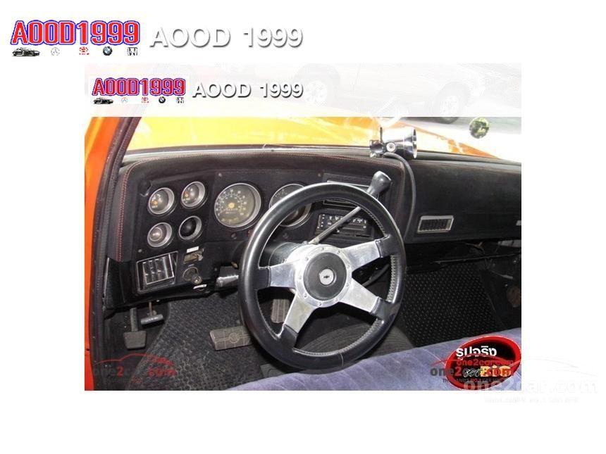 1973 Chevrolet C10 Single Pickup