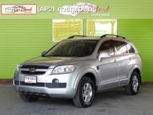 2008 Chevrolet Captiva (ปี 07-12) LS 2.4 AT SUV