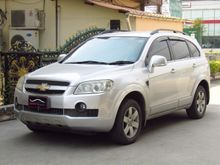 2009 Chevrolet Captiva (ปี 07-12) LS 2.4 AT SUV