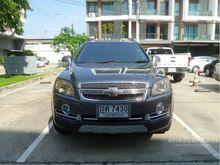 2011 Chevrolet Captiva (ปี 07-12) LS 2.4 AT SUV