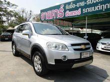 2010 Chevrolet Captiva (ปี 07-12) LS 2.4 AT SUV